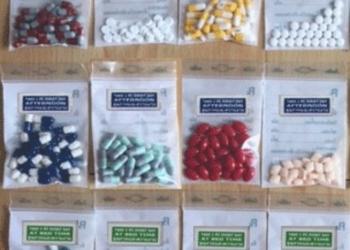 Тайские таблетки для быстрого похудения
