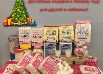 Полезные подарки в Новому году.