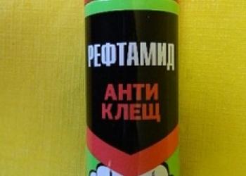 Рефтамид, Антиклещ