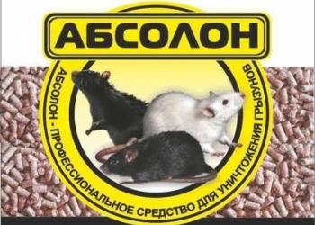 Приманка Абсолон от мышей и крыс