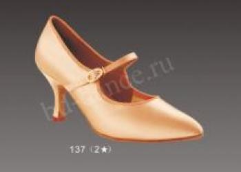 Обувь для латинских и европейских танцев BD-DANCE