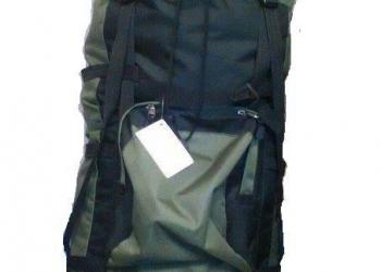 Рюкзак для многодневных походов 90, 100 и 110 литров