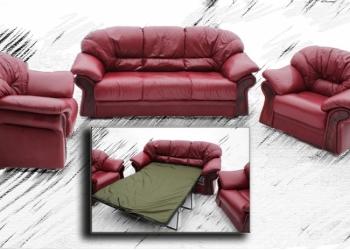 Комплект кожаный ELISA диван-кровать и два кресла