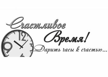 Smart Часы, Наручные Часы, Мужские Часы, Женские Часы, Детские Часы, Будильники.