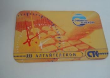 Сервисная телефонная СТК карта Алтайтелеком Сибирьтелеком 20 Барнаул