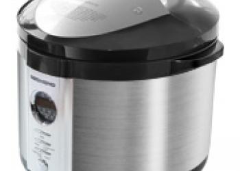 Мультиварка/скороварка Redmond RMC-M4504 5л