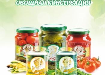 """Овощная консервация """"Машкина радость"""" и """"Мишкин огурец"""""""