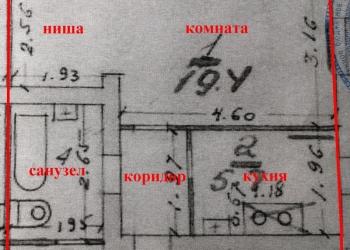 Продам 1-к квартира, 36 м2, 4/5 эт.