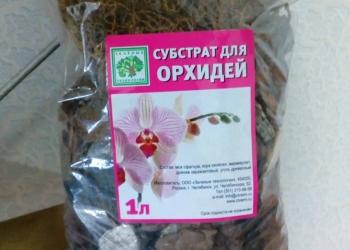 Субстрат для орхидей 1 л.