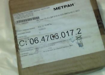 МЕТРАН-55-Ех-ДИ-516