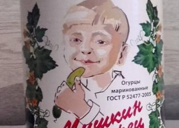 """Огурцы маринованные """"Мишкин огурец"""" 3100г"""