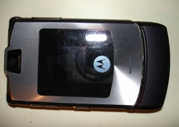 Моторола моб телефон