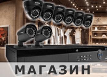 Видео наблюдение под ключ. СКУД. Домофония. Звук. Охранные системы.