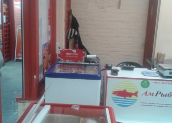Продам оборудование для магазина.рыба/мясо/курица