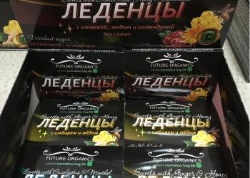 премиум конфеты -чай - леденцы - мед гранулы