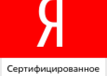 Настройка Яндекс Директ с отслеживанием звонков!
