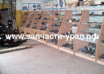 Запчасти к а/м Урал 4320; Урал 5557; Урал 375; Урал 63685 и их модификации
