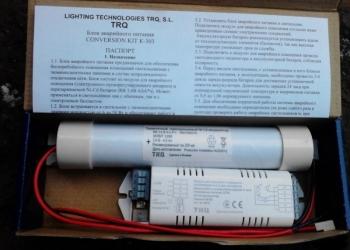 Блок аварийного питания для светильников Conversion Kit TM K-303 (Испания) Новый