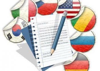 Перевод документов в Севастополе