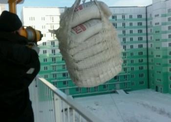 Балконный подъемник