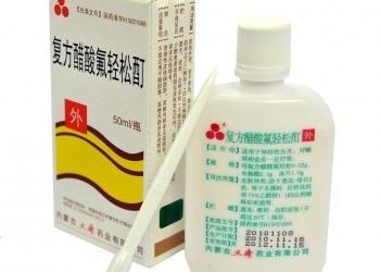 Предлагаем продукцию для Красоты и Здоровья из Китая
