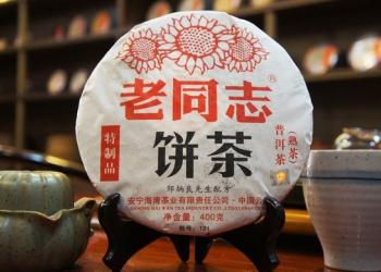 Настоящий китайский чай