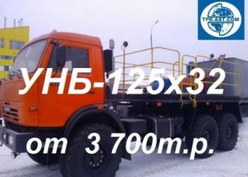 Цементировочный агрегат УНБ-125х32 / ЦА-320 на шасси Камаз, Урал, Краз: