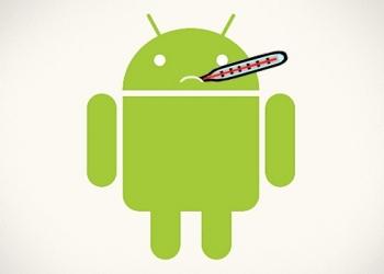 оптимизация  гаджетов на пл. Android