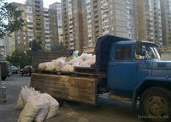 Вывоз строительного мусора-Утилизация