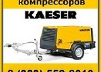 Услуги компрессора Ивантеевка