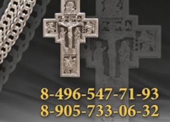 Православные ювелирные изделия из духовного центра России