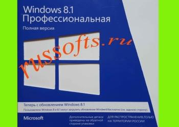Покупаем Майкрософт