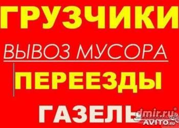 Служба грузчиков в Красноярске