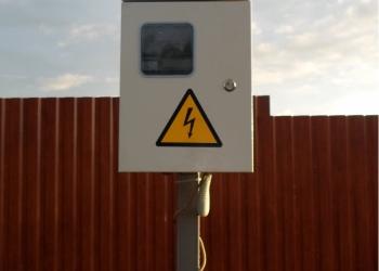 Монтаж узлов учета электроэнергии по ТУ МОЭСК
