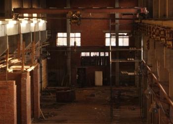 Промышленное здание литейного цеха + земельный участок