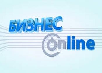 Ищу сотрудников для работы в интернет-проекте бизнес On-linе.