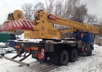 Продается  автокран Галичанин КС 55713-1В 25т. в отличном состоянии.