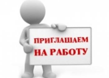 Работа по размещению объявлений Россия ( Украина)