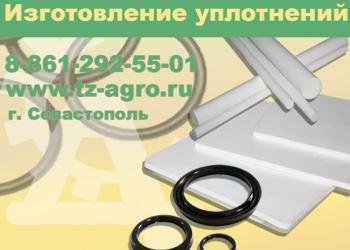Кольца резиновые изготовление