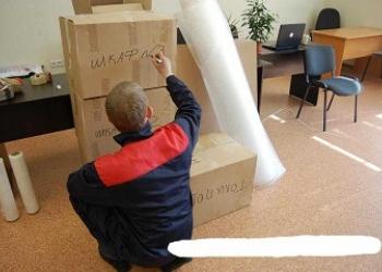 Сборка, разборка мебели, упаковка - Разгрузка, Загрузка фур Укладка груза