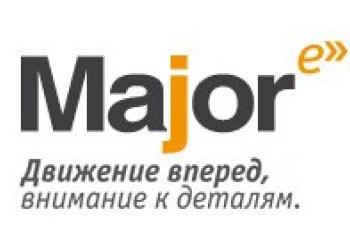 Major Express - курьерские услуги