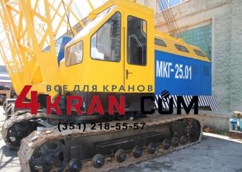 Продам гусеничный кран МКГ-25