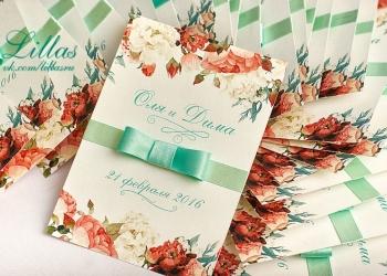 Свадебные акварельные приглашения-карточки на заказ