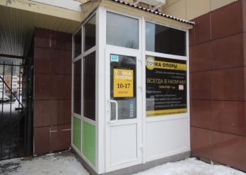 Продается нежилое помещение свободного назначения в Индустриальном р-не г.Пермь