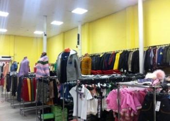 Магазин низких цен на Менделеева