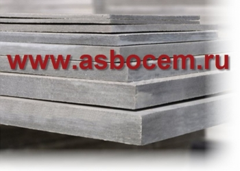 Листы АЦЭИД 3000х1500х30 мм напрямую с завода