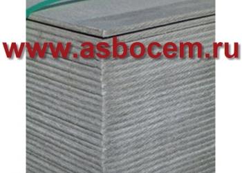 Листы асбестоцементные 3000х1500х8 мм (плоский шифер)
