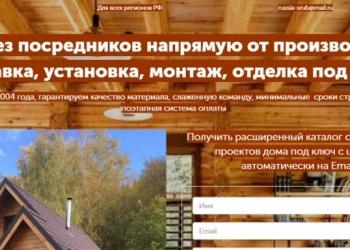 Сделаю качественный сайт с высокой конверсией