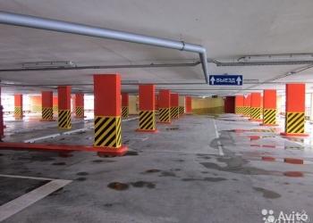 Сдам машиноместо в многоуровневом паркинге