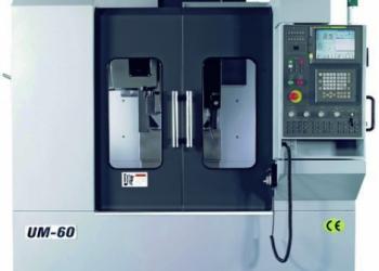 Вертикальные фрезерные станки предлагает предприятиям компания МИР ISO